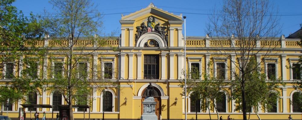 Universidad_Chile
