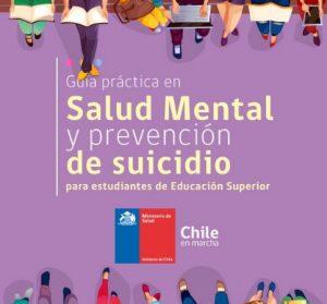 guía salud mental